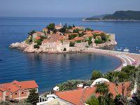 Екскурзия в Хърватия и Черна Гора